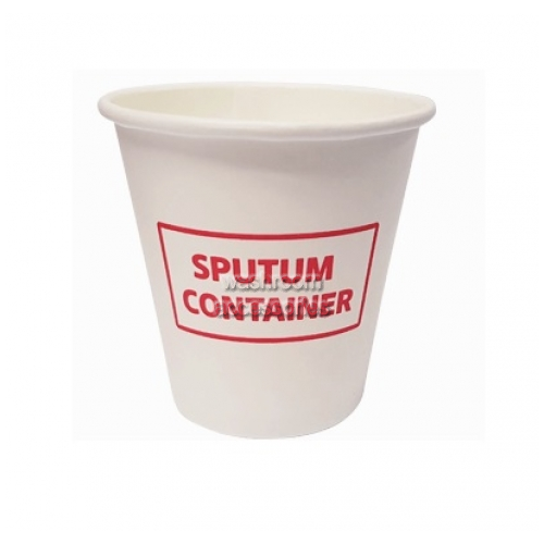 View Medical Sputum Paper Cup details.