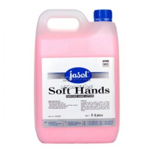 View Soft Hands Premium Liquid Hand Soap details.