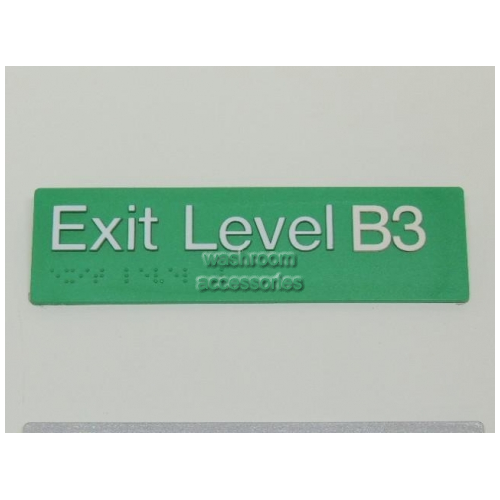 View EB3 Braille Exit Sign Level Basement 3 details.