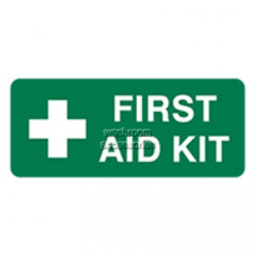View First Aid Kit Sign details.