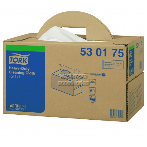 View 530175 Cloth Folded Handy Box HD details.