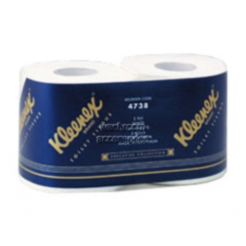 View Executive Toilet Tissue Twin Pack details.